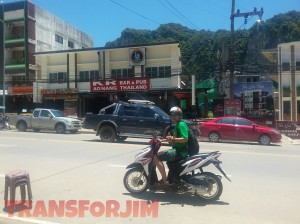 Traveller Motorbike Style