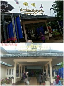 Pelabuhan Tammalang Gate